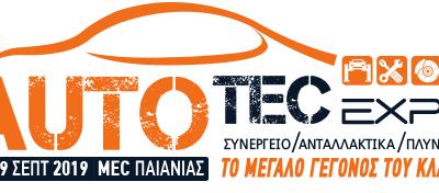 We are participating in Autotec 2019