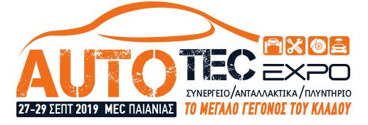 Συμμετέχουμε στη Autotec 2019